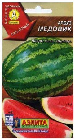 Сорта арбузов  описание самых популярных сортов